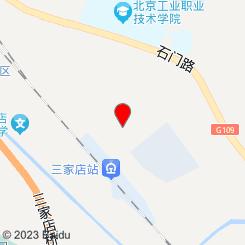 [五里坨店]重庆富康养生会所