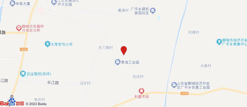 山东宸泽鑫管业有限公司