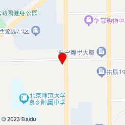 权品·权金城沐浴连锁(良乡店)