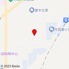 静心阁足道(良乡店)