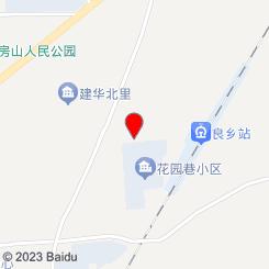 泰宫・泰国皇家古典按摩SPA(房山店)