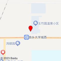 泰-养生会馆丝足会所