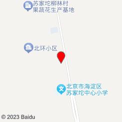 金泰湾养生足道SPA会馆(西小营店)