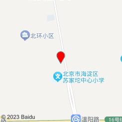 福源阁 足疗 保健 影院 汗蒸(西小营店)
