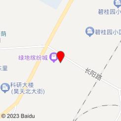 紫润男士SPA养生会馆