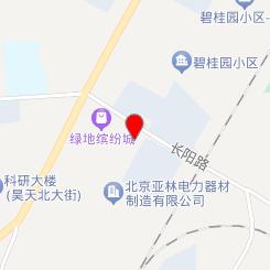 紫润SPA养生会馆