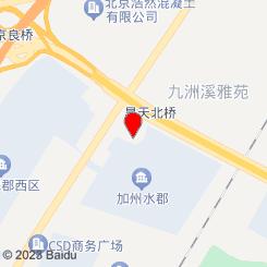 金桥足道养生馆