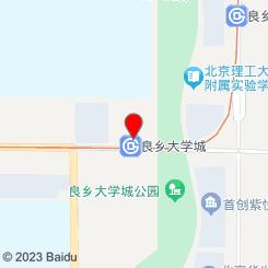 地铁车门广告(房山线)