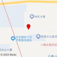 [商业街]汉天唐足道养生馆