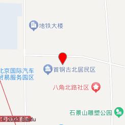 汉天唐足道养生(古城店)