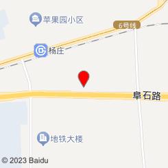 鼎足养生(当代商城1店)