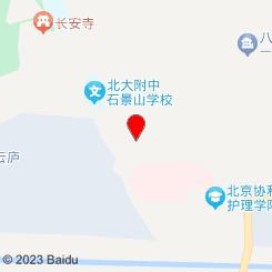 金钱豹养生馆