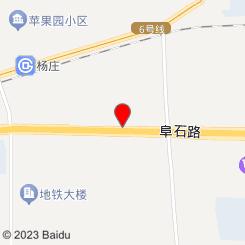 汉天唐足道养生(冯村店)