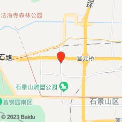 U惑力养生会所((石景山店))