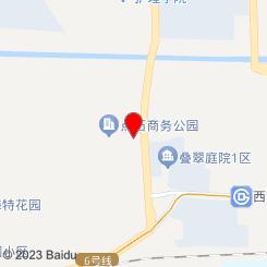 幻境足道·茶空间(苹果园店)