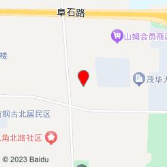 松柏塘足道馆(高碑店分店)