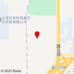 石景山未来养生会馆