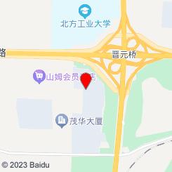 上花足道·SPA养生馆
