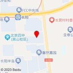 無印閣养生(长阳店)