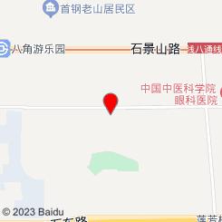 水福缘养生馆