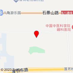 东方云渡SPA会所