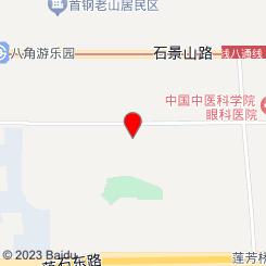 水福缘汗蒸养生馆