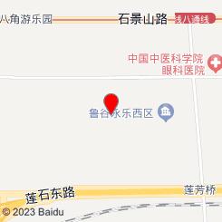 逸足轩茶艺会馆
