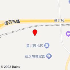 澜润轩SPA会所
