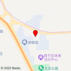 京仪堂养生会所(北七家)