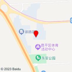 五指生足疗保健(五指生昌平店)