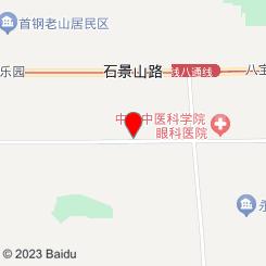 芸SPA(石景山店)
