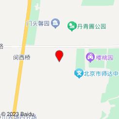 花香阁SPA馆