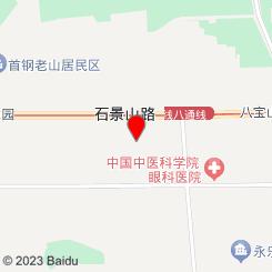 碧水瑶spa
