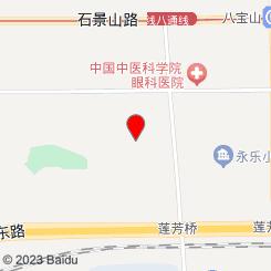 泰麒玺泰式按摩SPA(鲁谷店)