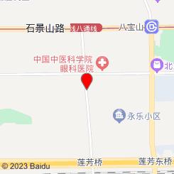 鸿喜族养生会所(石景山店)