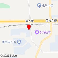 享雅轩足道SPA(石景山鲁谷店)