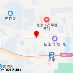 [西街店]大唐足道