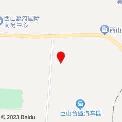 玥华订制馆
