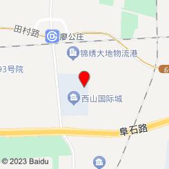 东宫SPA养生会所