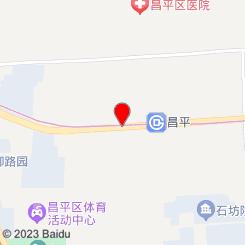 安安(昌平)