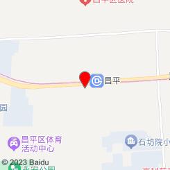 昌平地铁口餐饮店低 价转让