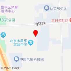 纳佳匯汤泉酒店