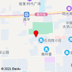 古道磐石spa会馆