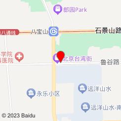 神石火浴养生馆