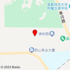 熙岸SPA