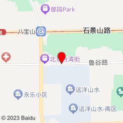 神石火浴生态养生会所