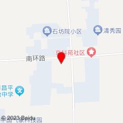 1号空间脊柱调养(昌平店)