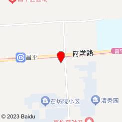怡悦养生SPA会所(沙河店)