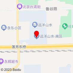 兰葶荟足道养生馆