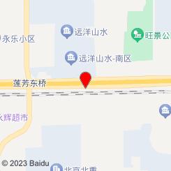 北京梦缘spa丝足会所